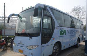 濮阳市开往厂区班车