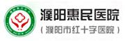 濮阳颐养康医院管理有限公司
