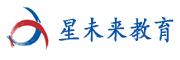 河南星未来教育科技有限公司