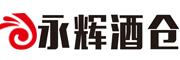 濮阳永辉跃商贸有限公司