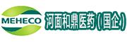 河南和鼎医药有限公司