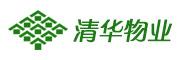 濮阳市清华物业服务有限公司