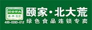 河南省颐家科技发展有限公司