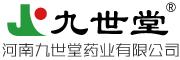河南九世堂药业有限公司