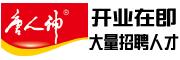 河南唐人神肉类食品有限公司