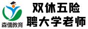 河南森儒文化艺术咨询有限公司